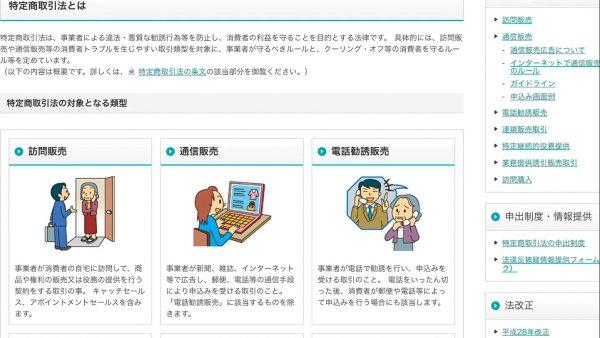 【動画】HIROさんのビジネストレーニング(2)