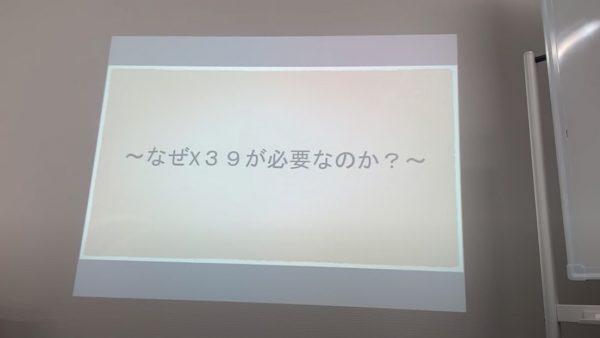 【動画】HIROさんの超簡単プレゼンin大阪オフィス・20201026